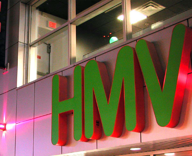 HMV : Retail Promotion